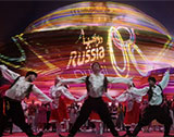 The Russian Dancers picture